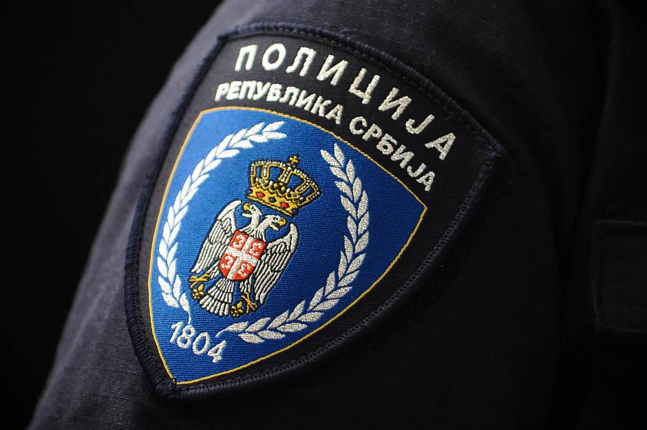 Amblem Policije Republike Srbije